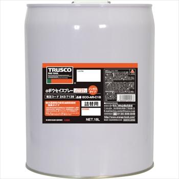 トラスコ中山(株) TRUSCO αボウセイ油 18L [ ECOARC18 ]