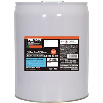 トラスコ中山(株) TRUSCO αクリーナー 18L [ ECOCLC18 ]