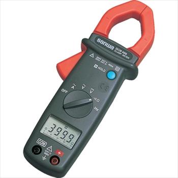 三和電気計器(株) SANWA AC専用デジタルクランプメータ [ DCM400 ]