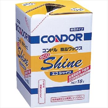 山崎産業(株) コンドル (ワックス)樹脂ワックス エコシャイン 18L [ CH37518LXMB ]