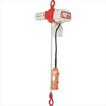 (株)キトー セレクト 電気チェーンブロック 2速選択 100kg(SD)x3m オレンジB [ ED10SD ]