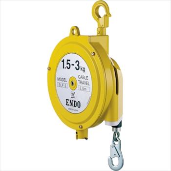 遠藤工業(株) ENDO スプリングバランサー ELF-3 1.5~3.0kg 2.5m オレンジB [ ELF3 ]