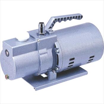 アルバック機工(株) ULVAC 単相100V 油回転真空ポンプ [ G50SA ]