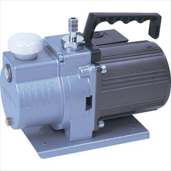 アルバック機工(株) ULVAC 単相100V 油回転真空ポンプ [ G5DA ]