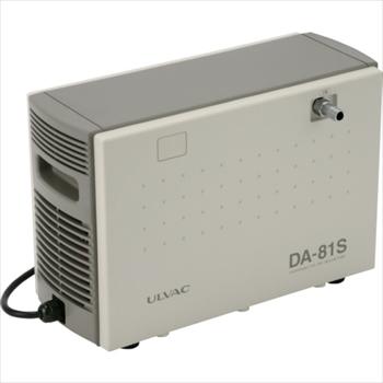 アルバック機工(株) ULVAC 単相100V ダイアフラム型ドライ真空ポンプ [ DA81S ]