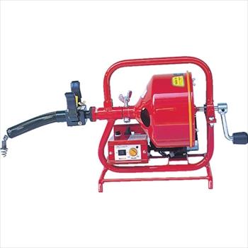 (株)ヤスダトーラー ヤスダ 排水管掃除機FX3型電動 [ FX389 ]