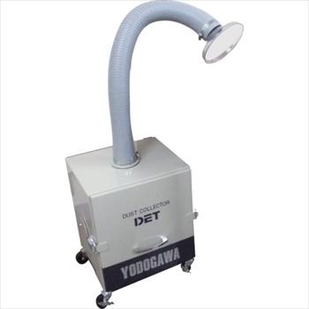 淀川電機製作所 淀川電機 超小型集塵機セット(HEPAクラスフィルター付) [ DET200ATOSHP ]