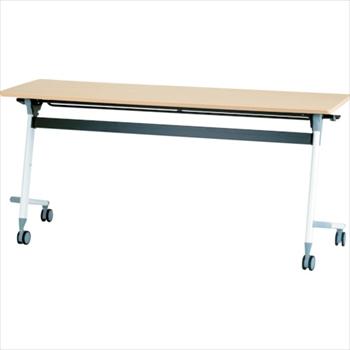 オレンジB アイリスチトセ(株) アイリスチトセ フライングテーブル 1500×450×700 シルクウッド [ CFVA10SW ]