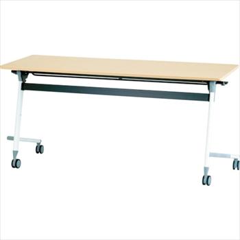 オレンジB アイリスチトセ(株) アイリスチトセ フライングテーブル 1500×600×700 シルクウッド [ CFVA20SW ]