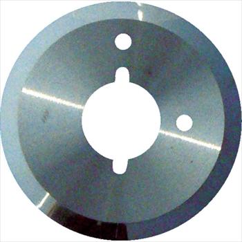オレンジB アルスコーポレーション(株) アルス ミニカッター用超硬替刃 [ CH50 ]