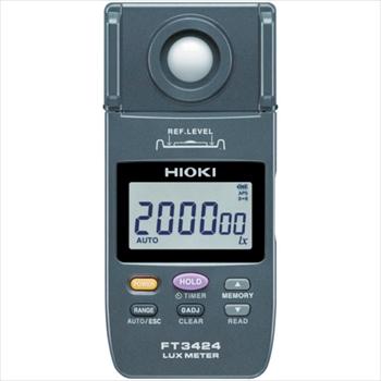 日置電機(株) HIOKI 照度計 [ FT3424 ]