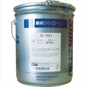信越化学工業(株) 信越 シリコーングリース G501-16kg 白 [ G50116 ]