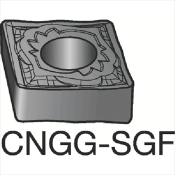 サンドビック(株)コロマントカンパニー SANDVIK サンドビック T-Max P 旋削用ネガ・チップ H13A [ CNGG120408SGF ]【 10個セット 】