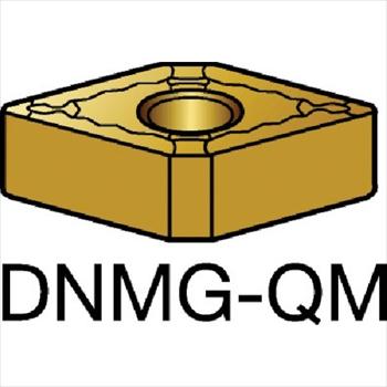 サンドビック(株)コロマントカンパニー SANDVIK サンドビック T-Max P 旋削用ネガ・チップ H13A [ DNMG150404QM ]【 10個セット 】