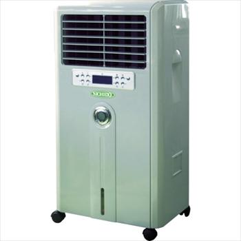 日動工業(株) 日動 中型冷風機クールファンCF-280N 50Hz・60Hz兼用 [ CF280N ]