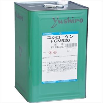 ユシロ化学工業(株) ユシロ ユシローケンFGM520 [ FGM520 ]