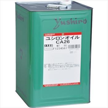 ユシロ化学工業(株) ユシロ ユシロンオイルCA26 [ CA26 ]