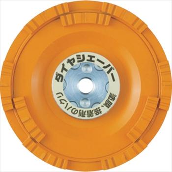 ナニワ研磨工業(株) ナニワ ダイヤシェーバー 塗膜はがし 鋼板用 橙 [ FN9273 ]