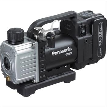 パナソニック(株)エコソリューションズ社 Panasonic 充電真空ポンプ18V5Ahセット [ EZ46A3LJ1GB ]