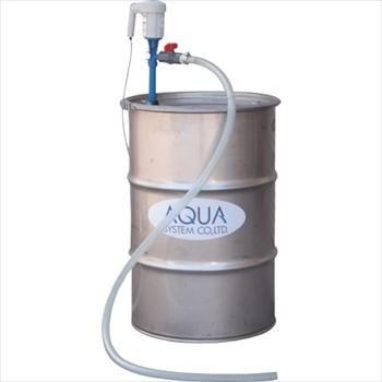 オレンジB アクアシステム(株) アクアシステム ケミカルドラムポンプPP製(AC-100V)溶剤・薬品用 [ CHD20PPV ]