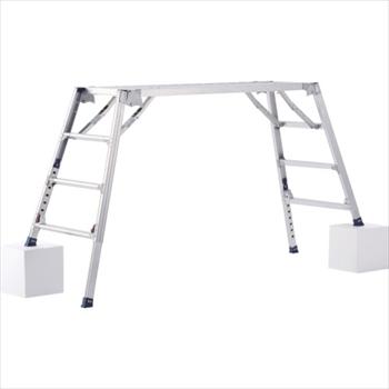 (株)ピカコーポレイション ピカ 可搬式作業台ダイナワークタフ DXA型 高さ964~1300mm [ DXA13A ]