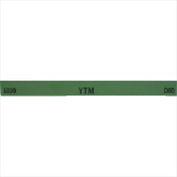 (株)大和製砥所 チェリー 金型砥石 YTM (10本入) 1200 [ M43D ]