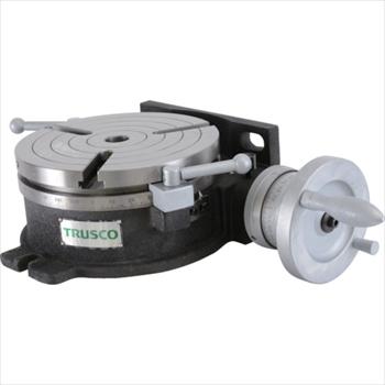トラスコ中山(株) TRUSCO ロータリーテーブル外径200mm [ HV8 ]