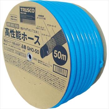 トラスコ中山(株) TRUSCO 高性能ホース 15X20mm 50mドラム巻 [ GHO50 ]