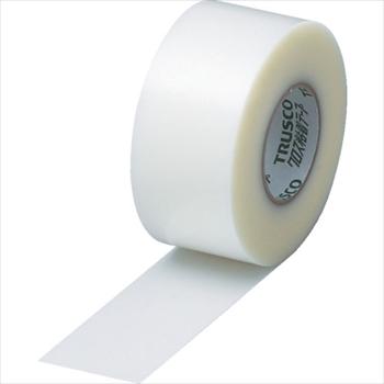 トラスコ中山(株) TRUSCO クロス粘着テープ 幅50mmX長さ50m [ GCT5050 ]【 20巻セット 】