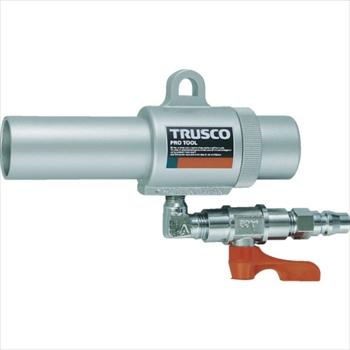 トラスコ中山(株) TRUSCO エアガン コック付 L型 最小内径11mm [ MAG11LV ]