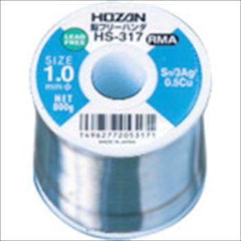 ホーザン(株) HOZAN 鉛フリーハンダ 1.0mm/800g [ HS317 ]