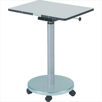 トラスコ中山(株) TRUSCO オレンジブック 補助テーブル 600X450XH700-900 [ ME4560 ]