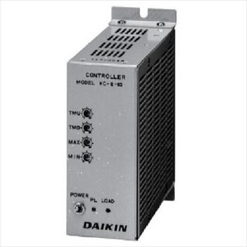 ダイキン工業(株) ダイキン オープンループ制御方式ドライバ [ KC610 ]