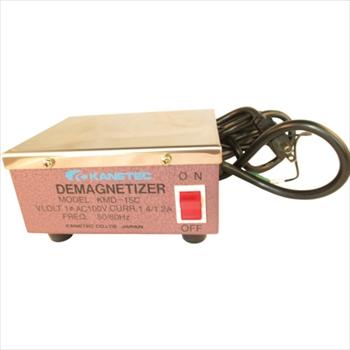 カネテック(株) カネテック テーブル形脱磁器 KMD型 [ KMD30C ]