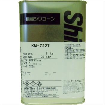 信越化学工業(株) 信越 エマルジョン型離型剤 16Kg [ KM742T16 ]