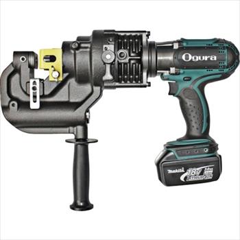 (株)オグラ オグラ コードレス油圧式パンチャー [ HPCN208WDF ]