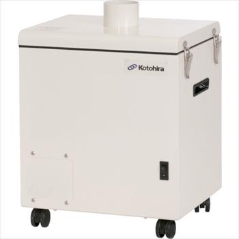 コトヒラ工業(株) コトヒラ ヒューム吸煙装置 3立米タイプ 100V縦 [ KSCZ01 ]