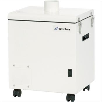 コトヒラ工業(株) コトヒラ ヒューム吸煙装置 3立米タイプ 200V縦 [ KSCZ01200 ]