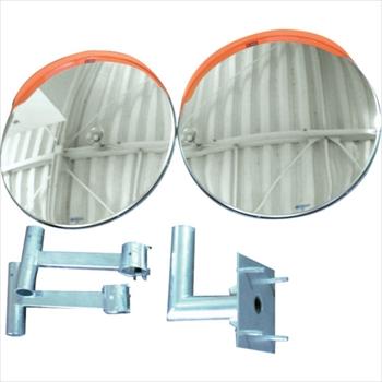 ★直送品・代引不可★積水樹脂(株) 積水 ジスミラー「壁取付型」 [ KM800WYO ]