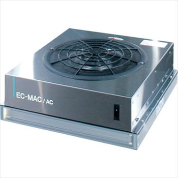 日本エアーテック(株) エアーテック クリーンフィルターユニット [ MAC2A50 ]