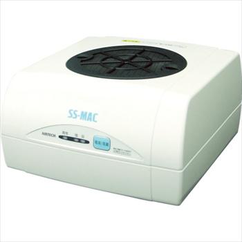超美品の [ ]:ダイレクトコム エアーテック HEPAフィルターユニット MAC35 ~Smart-Tool館~ 日本エアーテック(株)-DIY・工具