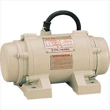 エクセン(株) エクセン 低周波振動モータ KM2.8-2PB 200V [ KM2.82PB ]