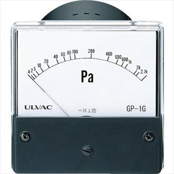 オレンジB アルバック販売(株) ULVAC ピラニ真空計(アナログ仕様) GP-1G/WP-03 [ GP1GWP03 ]