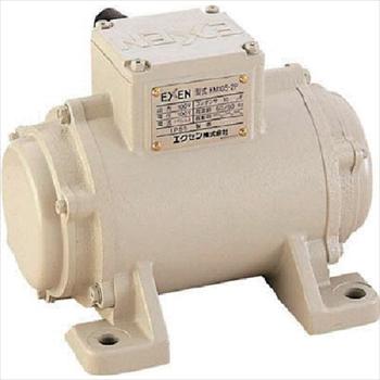 エクセン(株) エクセン 低周波振動モータ KM10S-2PD 100V [ KM10S2PD ]