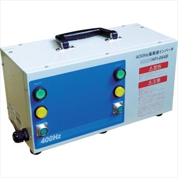 日本電産テクノモータ(株) NDC 高周波インバータ電源 [ HFI064B ]