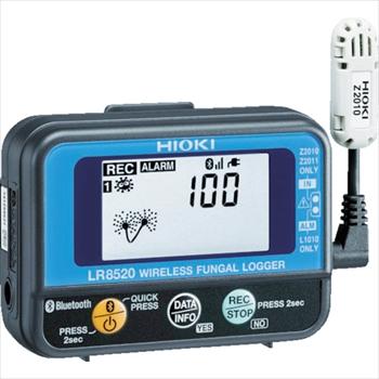 日置電機(株) HIOKI ワイヤレス予測カビ指数計 LR8520 [ LR8520 ]
