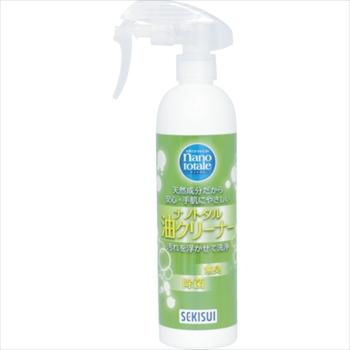 積水化学工業(株) 積水 ナノトタル油クリーナー 詰め換え用 20L [ J5M5267 ]