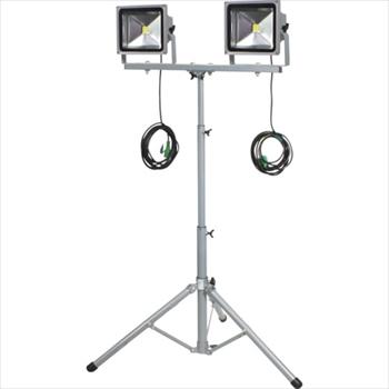 日動工業(株) 日動 LED作業灯 30W 二灯式三脚 [ LPRS30LW3ME ]
