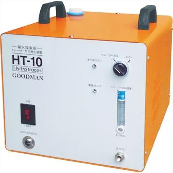 (株)グッドマン グッドマン 小型ガス造成装置 ハイドロトレーサー オレンジB [ HT10 ]