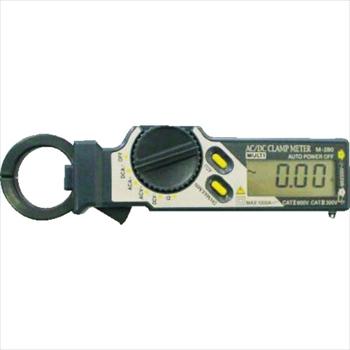 マルチ計測器(株) マルチ 交流・直流両用クランプ式電流計 [ MODEL280 ]